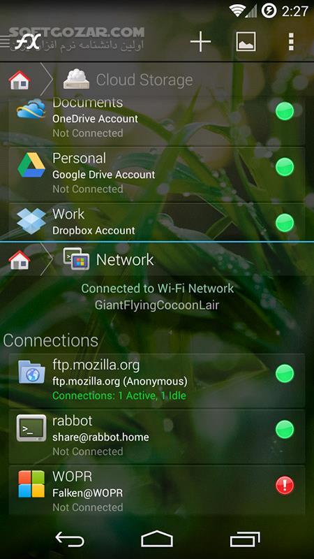 File Explorer 8 for Android 2 1 تصاویر نرم افزار  - سافت گذر