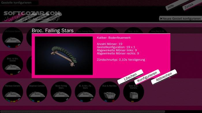 Fireworks Simulator تصاویر نرم افزار  - سافت گذر
