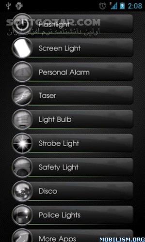 Flashlight Ultra 1 1 4 for Android 2 2 تصاویر نرم افزار  - سافت گذر