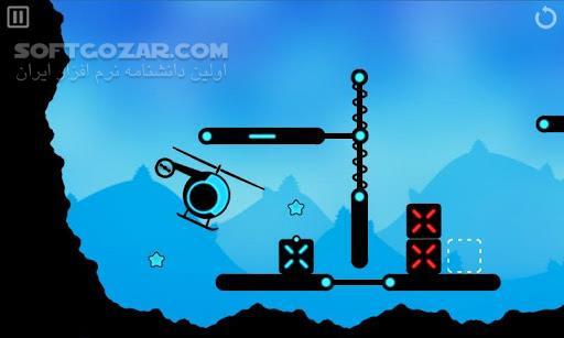 Fly Cargo 2 1 5 for Android تصاویر نرم افزار  - سافت گذر