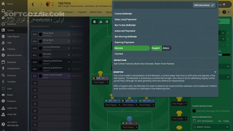 Football Manager 2018 تصاویر نرم افزار  - سافت گذر