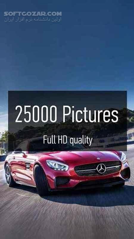 Full HD Wallpapers 1 1 7 For Android 4 4 تصاویر نرم افزار  - سافت گذر