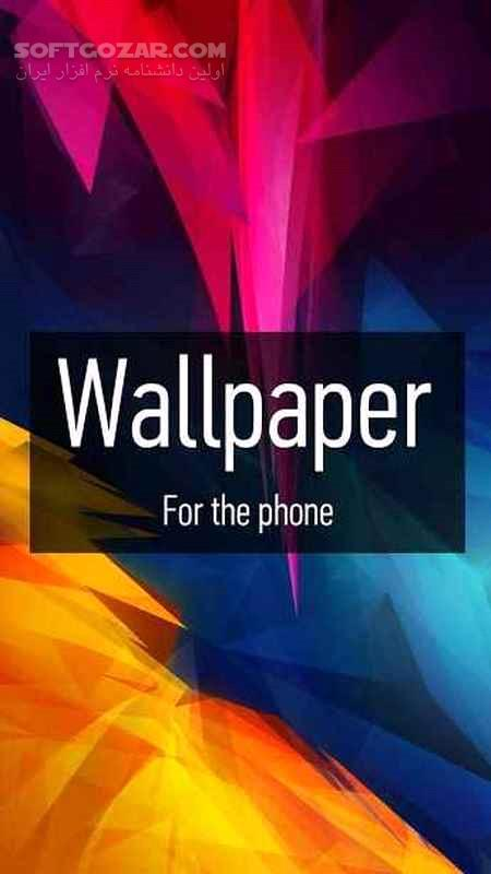 Full HD Wallpapers 1 1 7 For Android 4 4 تصاویر نرم افزار  - سافت گذر