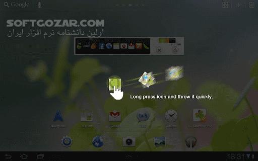 GO Launcher HD 1 19 for Android 2 2 تصاویر نرم افزار  - سافت گذر