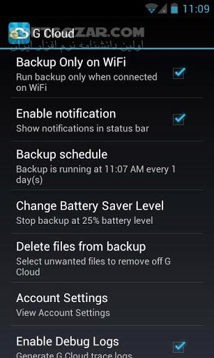 G Cloud Backup 6 2 1 for Android تصاویر نرم افزار  - سافت گذر