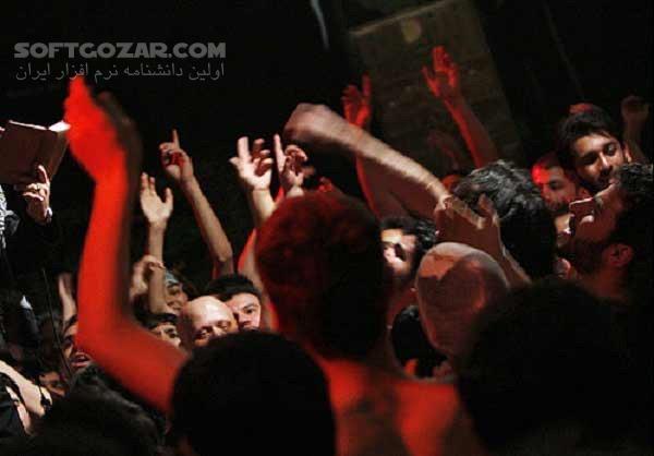 گلچین مداحی های شهادت امام امام حسن عسکری(ع) تصاویر نرم افزار  - سافت گذر