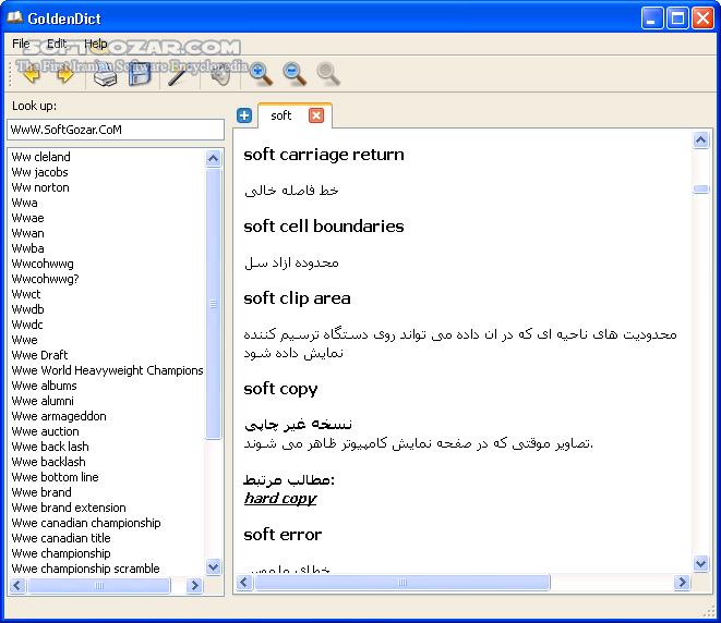 GoldenDict 1 0 1 Portable with Farsi English Arabic German Russian Swedish Glossary تصاویر نرم افزار  - سافت گذر