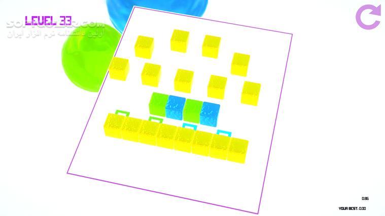 GooCubelets تصاویر نرم افزار  - سافت گذر