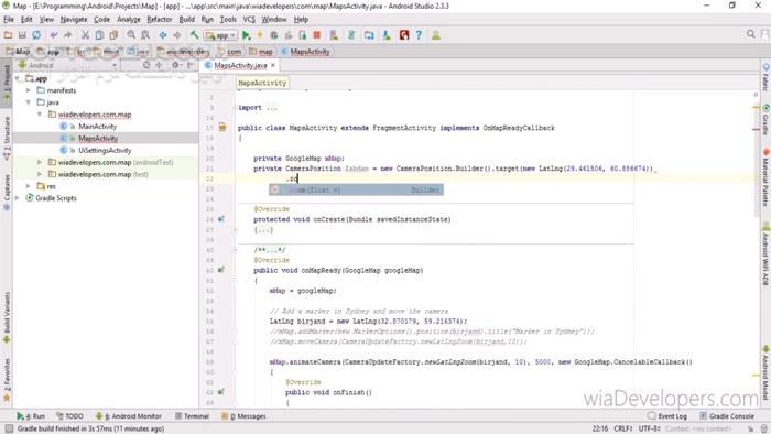 دوره آموزش ویدئویی برنامه نویسی گوگل مپ در اندروید استودیو به زبان فارسی تصاویر نرم افزار  - سافت گذر