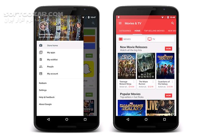 Google Play Store 18 4 45 Mod Installer 1 1 2 for Android 2 3 تصاویر نرم افزار  - سافت گذر