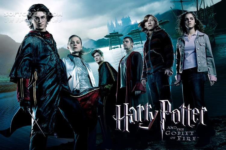 Harry Potter and the Goblet of Fire تصاویر نرم افزار  - سافت گذر