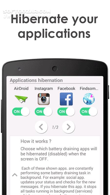 Hibernation Manager Premium 2 3 for Android 2 3 تصاویر نرم افزار  - سافت گذر