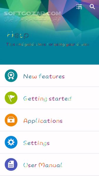 HiFont 7 7 4 for Android 2 3 تصاویر نرم افزار  - سافت گذر