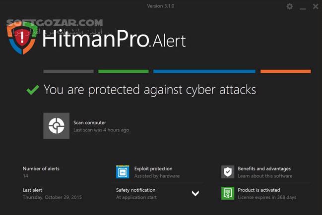 HitmanPro Alert 3 7 9 Build 779 تصاویر نرم افزار  - سافت گذر