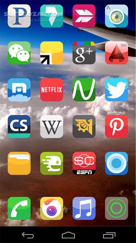 Horizon 4 6 0 for Android 4 0 تصاویر نرم افزار  - سافت گذر
