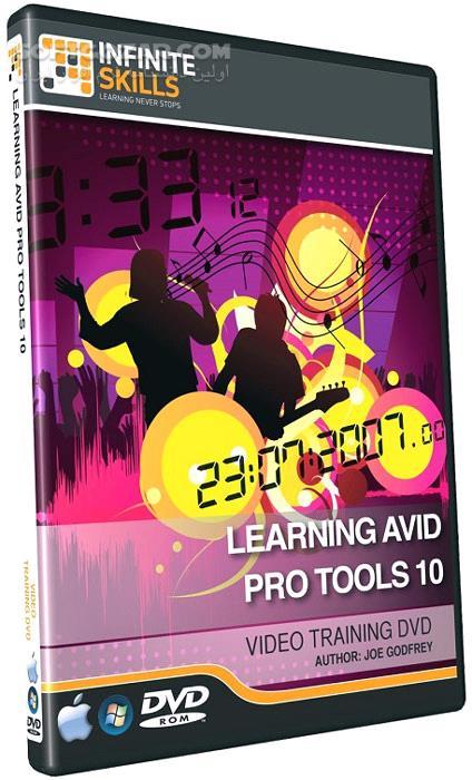 InfiniteSkills Learning Avid Pro Tools 10 تصاویر نرم افزار  - سافت گذر