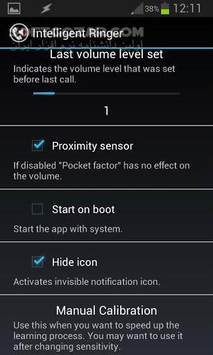 Intelligent Ringer 1 1 0 for Android 2 3 تصاویر نرم افزار  - سافت گذر