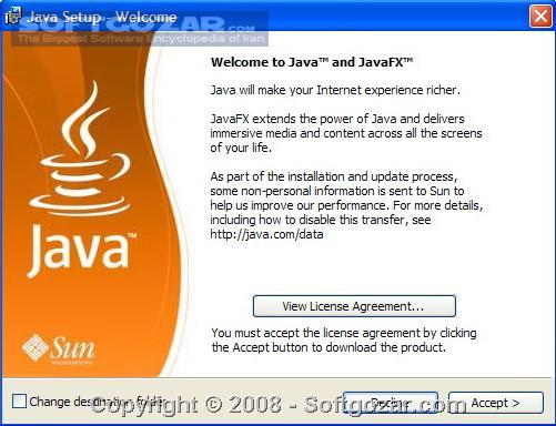 Java SE Runtime Environment (JRE) 8 0 Update 231 7 0 Update 80 تصاویر نرم افزار  - سافت گذر