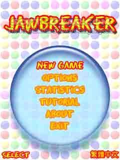 JawBreaker تصاویر نرم افزار  - سافت گذر