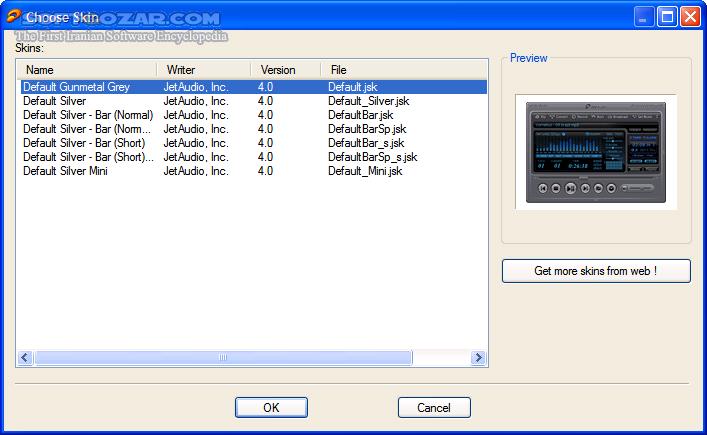 JetAudio Plus 8 1 7 20702 Retail Portable تصاویر نرم افزار  - سافت گذر