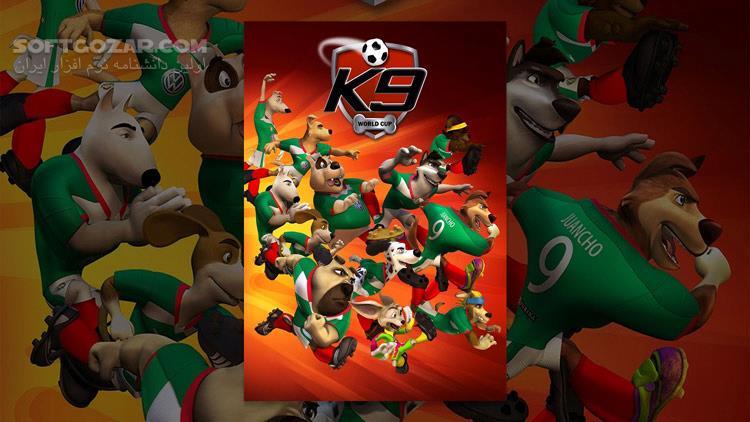 K9 World Cup تصاویر نرم افزار  - سافت گذر