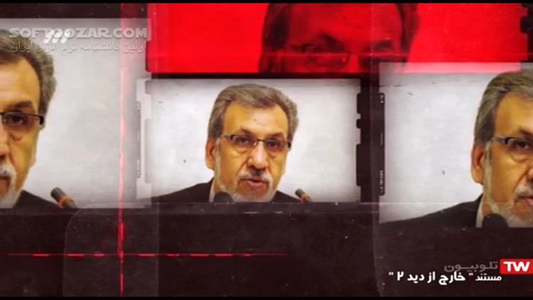 مستند سیاسی جنجالی خارج از دید 2 نفوذ تمام قسمتها تصاویر نرم افزار  - سافت گذر