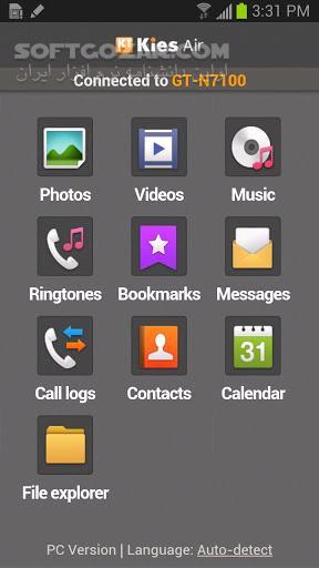 Kies Air 2 3 305032 for Android تصاویر نرم افزار  - سافت گذر
