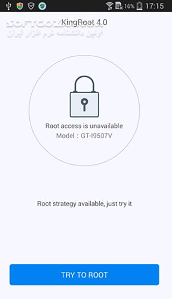 KingRoot 5 3 7 for Android 2 3 تصاویر نرم افزار  - سافت گذر