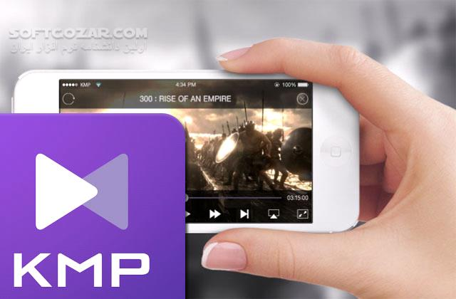 KMPlayer 19 05 15 Pro 2 3 3 for Android 4 0 تصاویر نرم افزار  - سافت گذر
