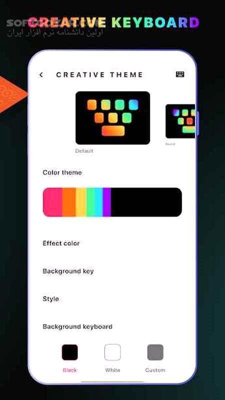LED Keyboard Lighting 5 3 9 For Android 5 0 تصاویر نرم افزار  - سافت گذر