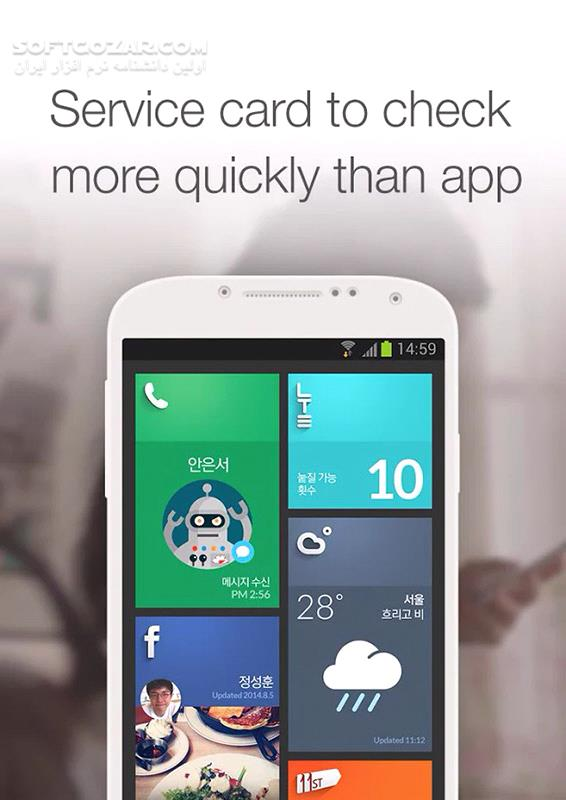 Launcher Planet 3 30 for Android 4 0 تصاویر نرم افزار  - سافت گذر