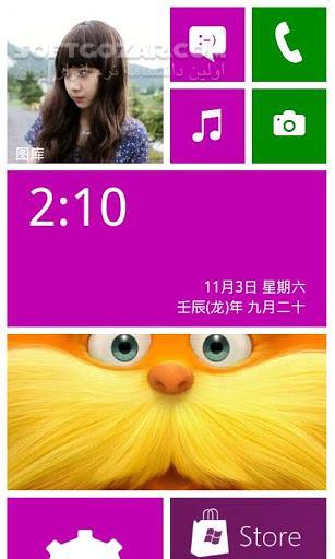Launcher 8 v3 4 5 for Android 2 2 تصاویر نرم افزار  - سافت گذر
