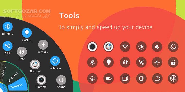 Lazy Swipe 2_28 for Android 4 0 تصاویر نرم افزار  - سافت گذر