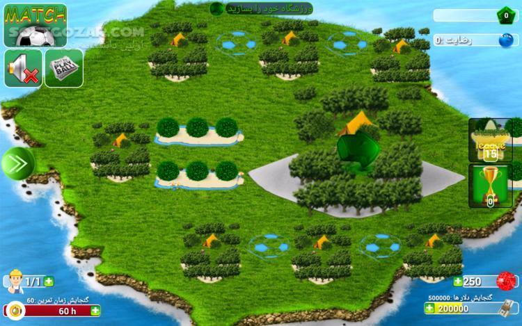 سرزمین مربی ها ۲۰۱۶ نسخه 1 8 برای اندروید 3 0  تصاویر نرم افزار  - سافت گذر