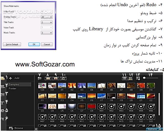 دانلود corel video studio x5