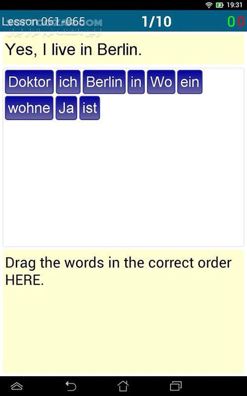 Learn 50 languages 11 4 for Android 2 3 تصاویر نرم افزار  - سافت گذر