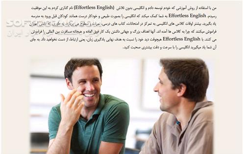 یاد بگیرید همانند یک بومی زبان انگلیسی صحبت کنید تصاویر نرم افزار  - سافت گذر