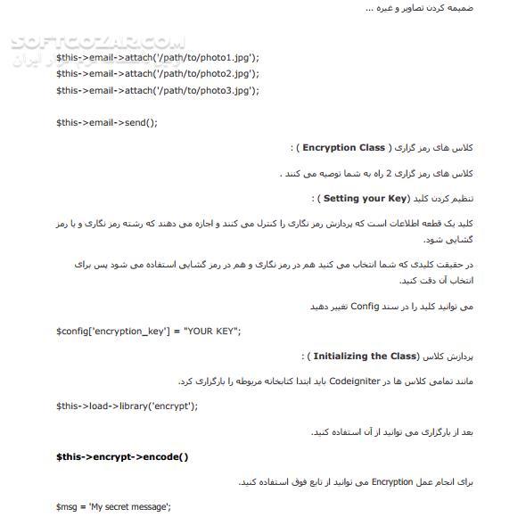 آموزش کدایگنایتر تصاویر نرم افزار  - سافت گذر