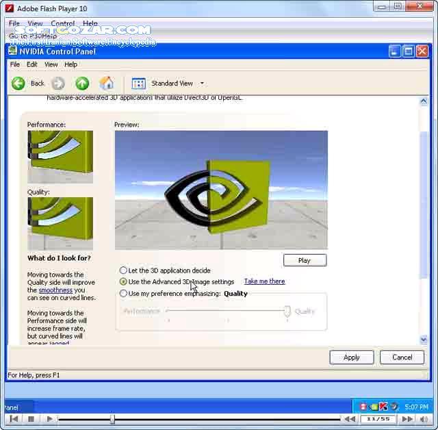 آموزش تصویری NVIDIA تصاویر نرم افزار  - سافت گذر
