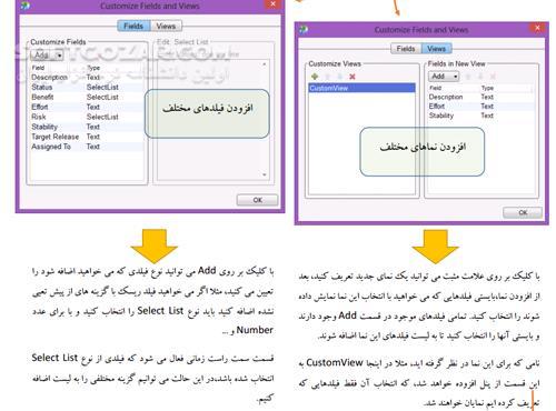 راهنمای جامع نرم افزار AxureRP تصاویر نرم افزار  - سافت گذر