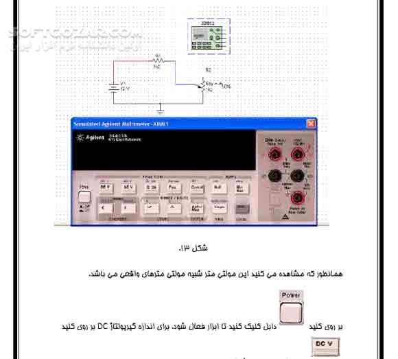 آموزش نصب و کار با نرم افزار مولتی سیم تصاویر نرم افزار  - سافت گذر