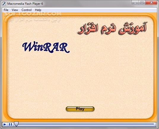 آموزش تصویری نرم افزار WinRAR تصاویر نرم افزار  - سافت گذر