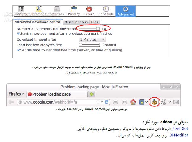 آموزش کاربردی Ubuntu GNOME برای مبتدیان تصاویر نرم افزار  - سافت گذر
