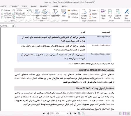 آموزش جامع برنامه نویسی به زبان #C تصاویر نرم افزار  - سافت گذر