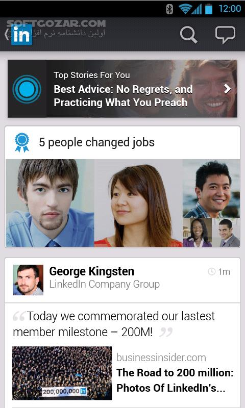 LinkedIn 4 1 194 for Android 4 0 تصاویر نرم افزار  - سافت گذر
