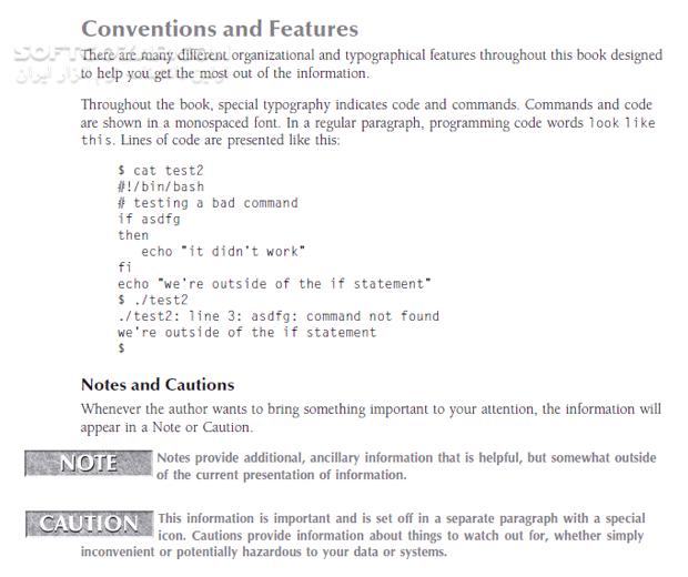 Linux Command Line and Shell Scriptin تصاویر نرم افزار  - سافت گذر