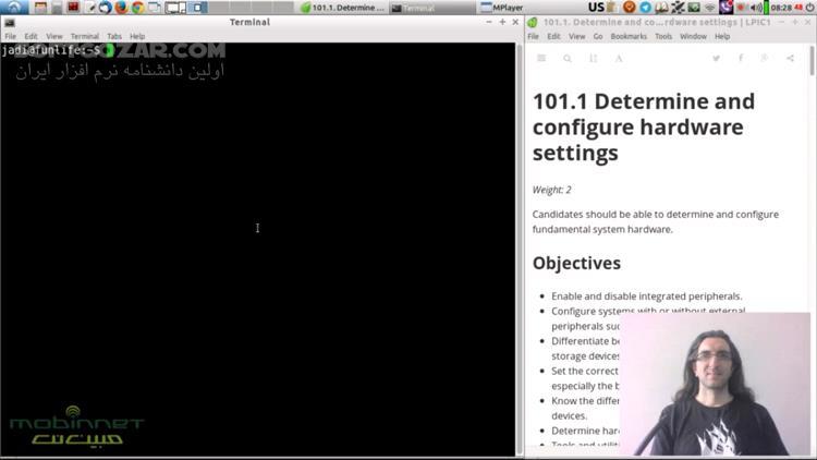دوره آموزش تصویری لینوکس LPIC 1 Exam 101 به زبان فارسی تصاویر نرم افزار  - سافت گذر