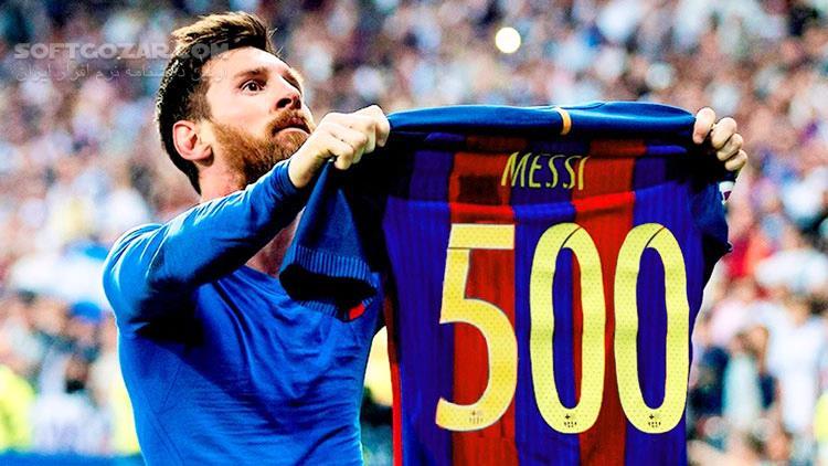 ویدئو کلیپ تمامی 500 گل لیونل مسی برای بارسلونا از سال 2004 تا 2017 تصاویر نرم افزار  - سافت گذر