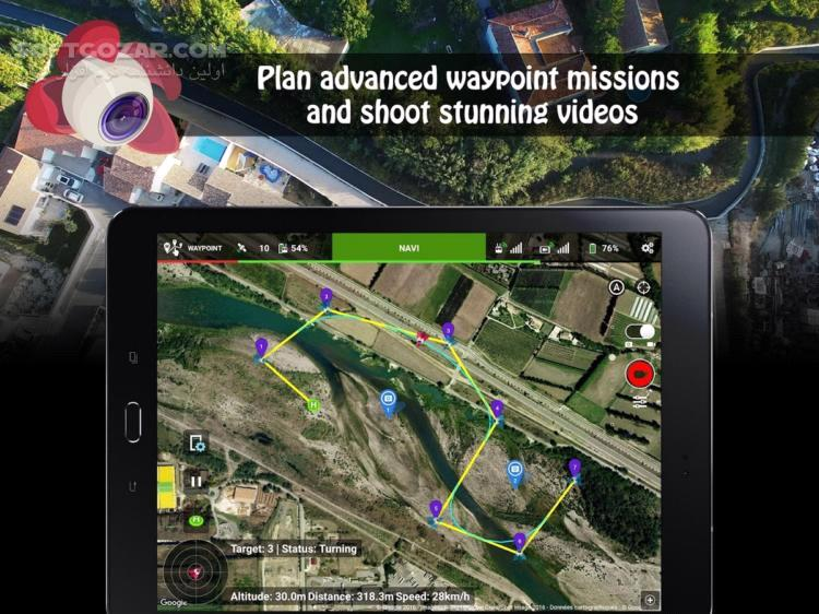 Litchi for DJI Phantom Inspire 4 1 2 for Android 4 1 تصاویر نرم افزار  - سافت گذر