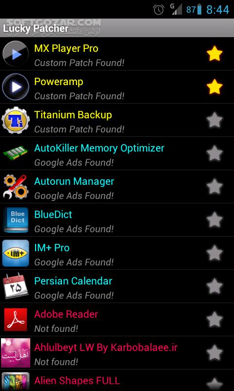 Lucky Patcher 8 3 9 for Android 2 0 تصاویر نرم افزار  - سافت گذر